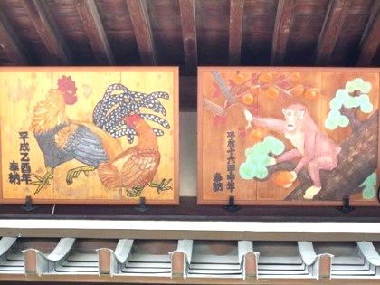 申酉の絵馬 飛鳥寺の絵馬