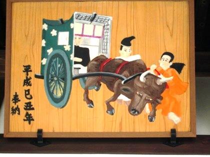 丑年の絵馬 飛鳥寺の絵馬