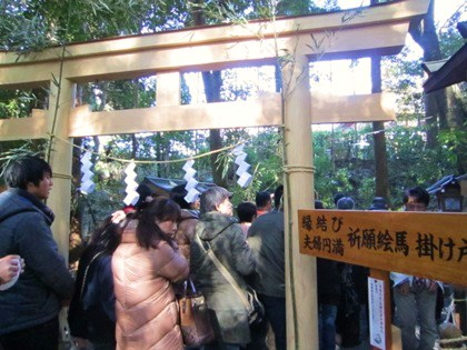 三輪神社の夫婦岩