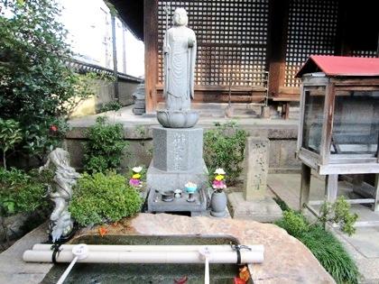 福智院 地蔵菩薩