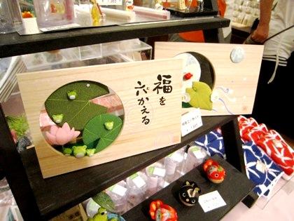福を六かえる 奈良国立博物館ミュージアムショップ