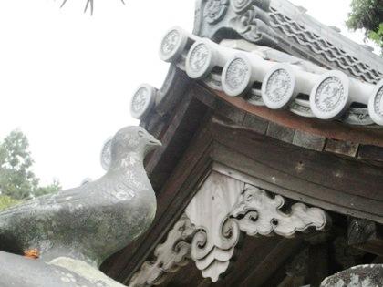 鳩の瓦 蕪懸魚 玄賓庵