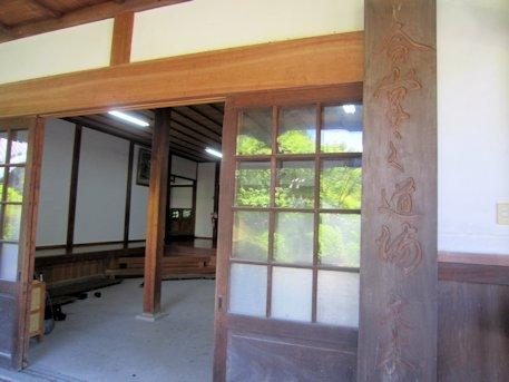 久米寺の護国道場