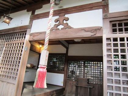 八阪神社の蛙股