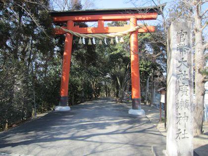 広瀬神社一の鳥居