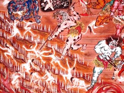 能満院の地獄絵図
