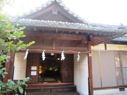 春日神社の社務所