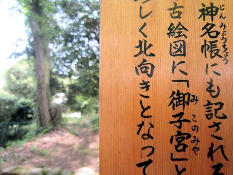 神坐日向神社の案内