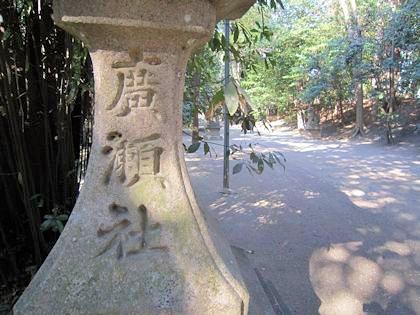 広瀬神社の石灯籠