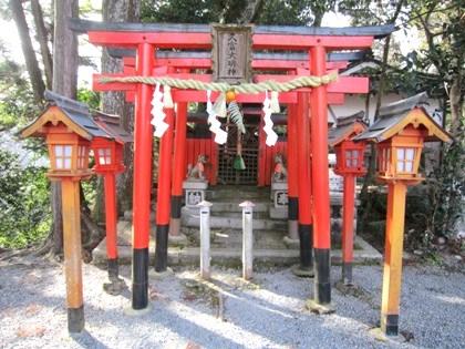 金峯山寺の久富大明神