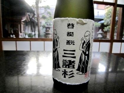 菩提酛 古代の酒