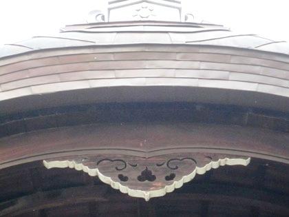 市座神社の懸魚