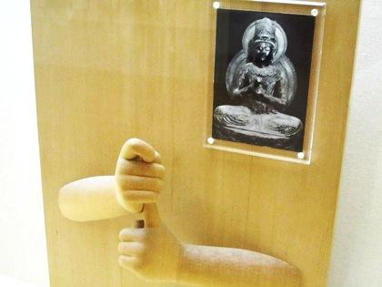 智拳印 仏像の印相