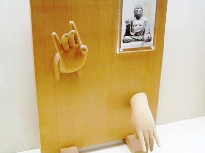 降魔印 仏像の印相