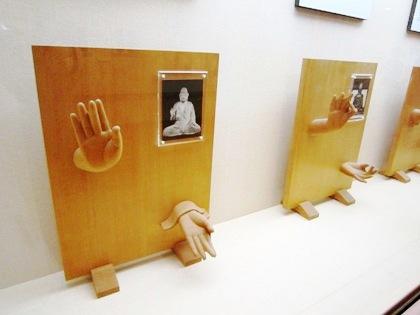 施無畏印 与願印 仏像の印相