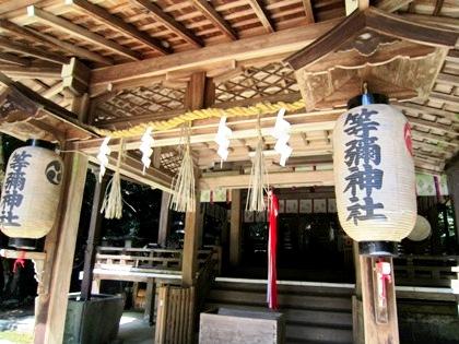 等彌神社 奈良県桜井市