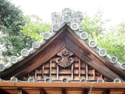 蕪懸魚 国津神社