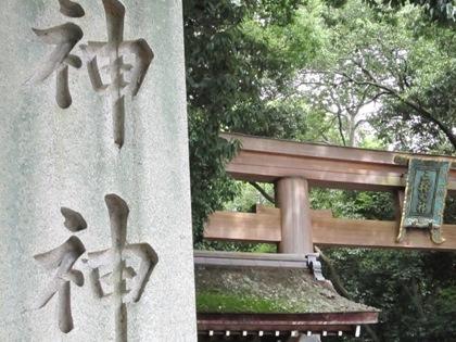 パワースポット大神神社
