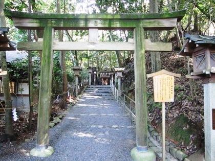 神宝神社の鳥居