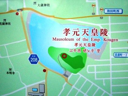 孝元天皇陵の地図