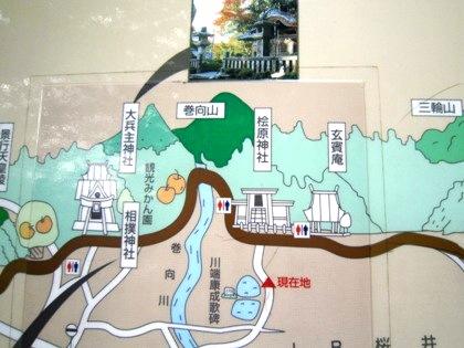 桧原神社の地図 檜原神社