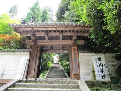 松尾寺北惣門