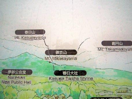 御笠山と春日山と高円山