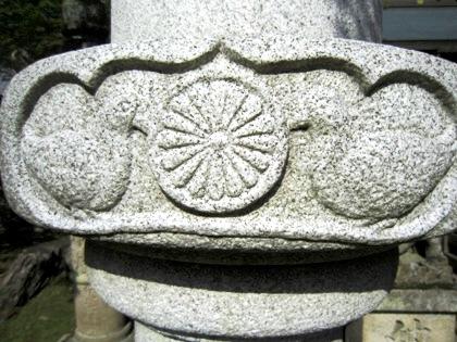 向かい鳩 十六菊花紋