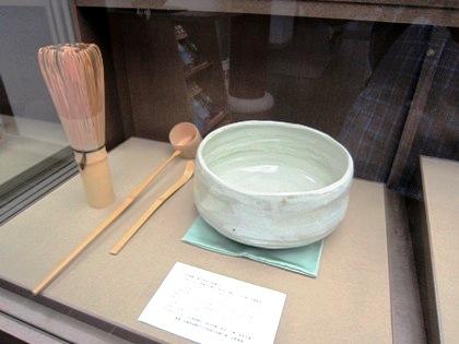 西大寺の大茶盛式の大茶椀