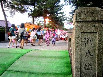 渕本橋 おんぱら祭