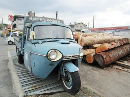 桜井市 車
