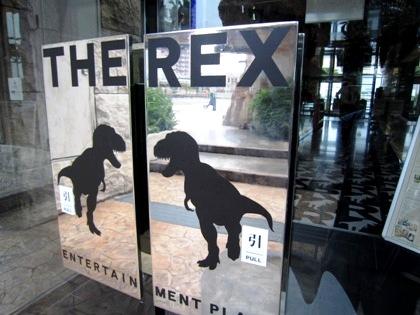 恐竜 ホテルユニバーサルポート