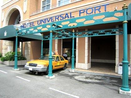 イエローキャブ ホテルユニバーサルポート