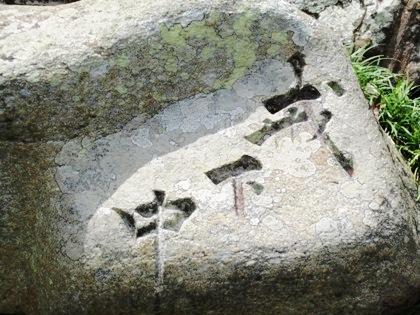 神霊石の大岩 戒下中
