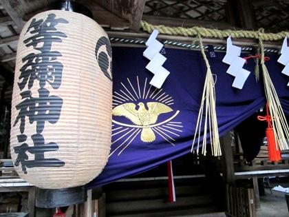 等彌神社の金鵄