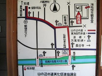 海石榴市観音の周辺地図