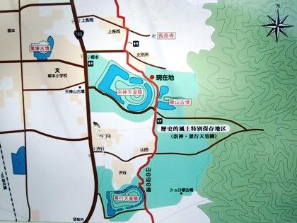 長岳寺の周辺地図