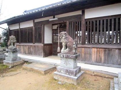 稚桜神社 大和長寿道