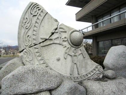 田原本町役場のオブジェ