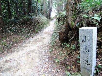 山の辺の道の石碑