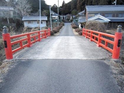 禊川に架かる橋